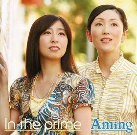 Aming07