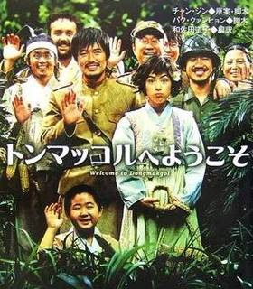 Yokoso2