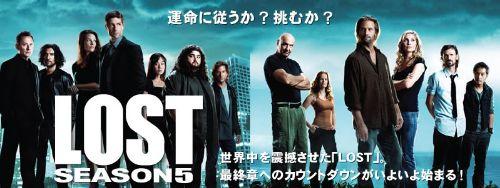 Lost_5