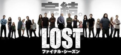 Lost_final